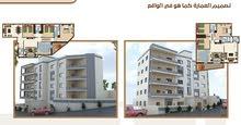 تملك شقة رائعة بالقرب من مدارس اليوبيل مساحة 170 متر + ترس 110 م مع كراج خاص (( متوفر صرف صحي ))