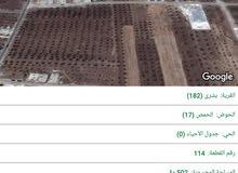 قطعة أرض للبيع اربد الحي الشرقي