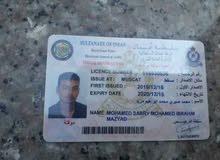 ابحث عن عمل معايا ليثن عماني انا مصري الجنسيه