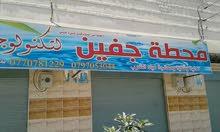 محطة مياه -تعمل بشكل جد في لؤاء الكورة منطقة (جفين) لايوجد محطة اخرى في المنطقة
