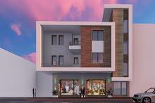 عمارة تجارية وسكنية