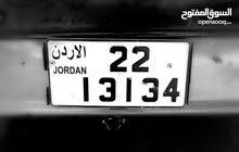 رقم سيارة مميز ب 150 دينار