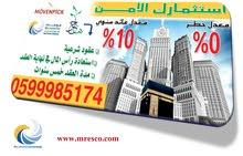 أبراج البيت (وقف الملك عبدالعزيز) بعائد 10 % صافي