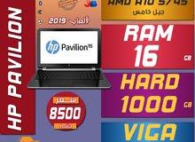 HP PAVILION 15 جيل خامس+رمات16و بفيجا AMD للفوتوشوب والرندر