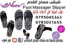 حذاء المساج الطبي للرجال والنساء