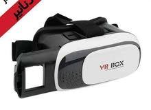 نضارة الواقع الافتراضي vr-box