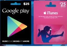 بطاقات google play و itunes