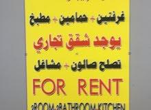 0 sqm  apartment for rent in Al Ahmadi