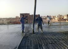 ابو احمد للهندسه