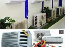 ac services sell buy install