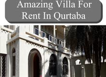 Amazing  Villa For Rent In Qurtab