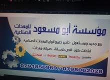 ابو مسعود لبيع وتأجير المعدات الصناعية ،،العقبة الحرفية