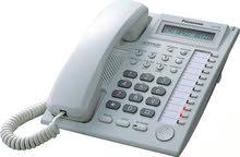 تليفون  سنترال رئيسي مميز