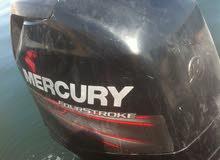 قارب فايبر 7.30 متر مع محرك ميركوري 100  سعر قابل لي نقاش