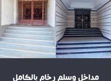 للتـمليك شقق سكنية مميزة بمدينة بدر