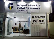 مغسلة ملابس في مدينه حمد منطقة اللوزي الجديده قريب من سوق واقف جدا