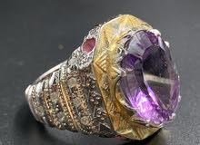 خاتم بحجر الجمشت ( أمتيست )