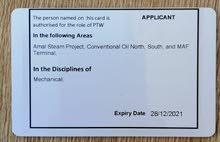 PDO permit holder need jobs urgently