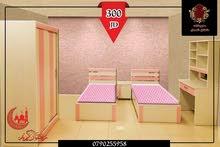 غرف نوم اطفال شبابي