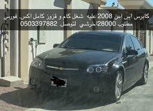 Chevrolet Caprice 2008 - Fujairah