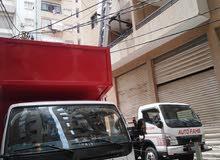 نقل أثاث، أوتو فحص للنقل الأثاث Auto fahs movers moving home furniture