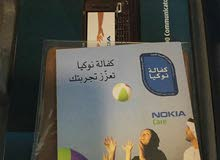 Used Nokia  for sale in Amman