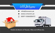 home movers in diera dubai