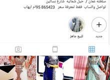 ملابس مغربي للعرايس وعزمات