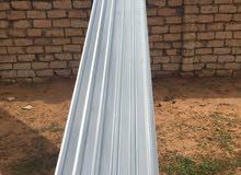 متوفر زينقو طول 5 متر
