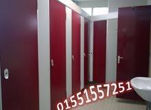 شركات قواطيع كومباكت للحمامات والمطاعم والترابيزات مهندسه نور 01270503183