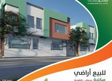 للبيع ارض سكنيه بقلب عجمان منطقة الزاهيه مشروع المها جاردنز من المالك مباشرة