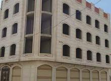 عماره عملاقه تجاريه وبسعر مناسب