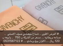 شماغ / شال صوف جيفنشي ب  120 ريال .. الاصلي