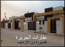 منازل للبيع في سياج واحد بمنطقة  راس التواتة / مصراته