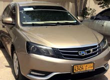 Used condition Geely Emgrand 7 2017 with 1 - 9,999 km mileage