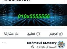 ELMAsry.       VIP