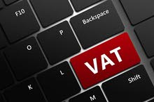 تقديم اقرارات ضريبة القيمه المضافه