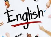 اساتذة لغة إنجليزية