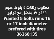 wanted 5 bolts rims preferred with tries