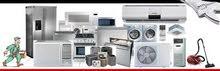 خدمات صيانة غسالات توشيبا العجوزة  01112124913 + 01095999314  صيانة توشيبا الدقى