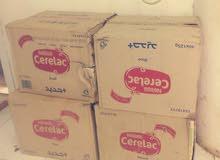 سيريلاك (لبن مغذي للأطفال)