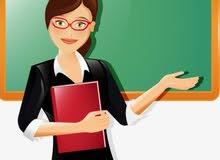 معلمة اردنيه على استعداد اعطاء دروس للأبنائكم بأسلوب سهل ومبسط في الشارقه