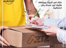 """Courier Services """"Pick up and drop locally and internationally"""""""