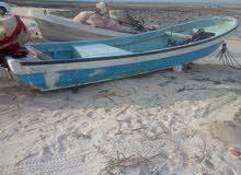 قارب ام 20 داواد