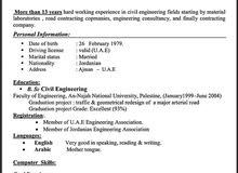 مهندس مدني خبرة 15 سنة