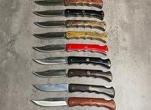 سكاكين مطويه صنع يدوي تركي قويه و حادة جداً