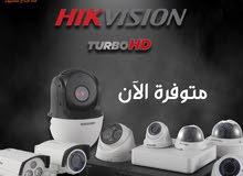 كاميرات المراقبة الاكثر طلباً hikvision camera turbo hd