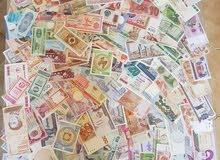 مجموعة من 160 عملة ورقية من مختلف دول العالم