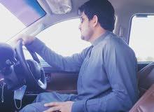 need job as a driver