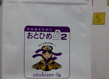 otohime B2 made in japan food available